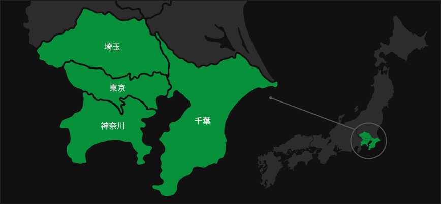 地図(東京・埼玉・神奈川・千葉)